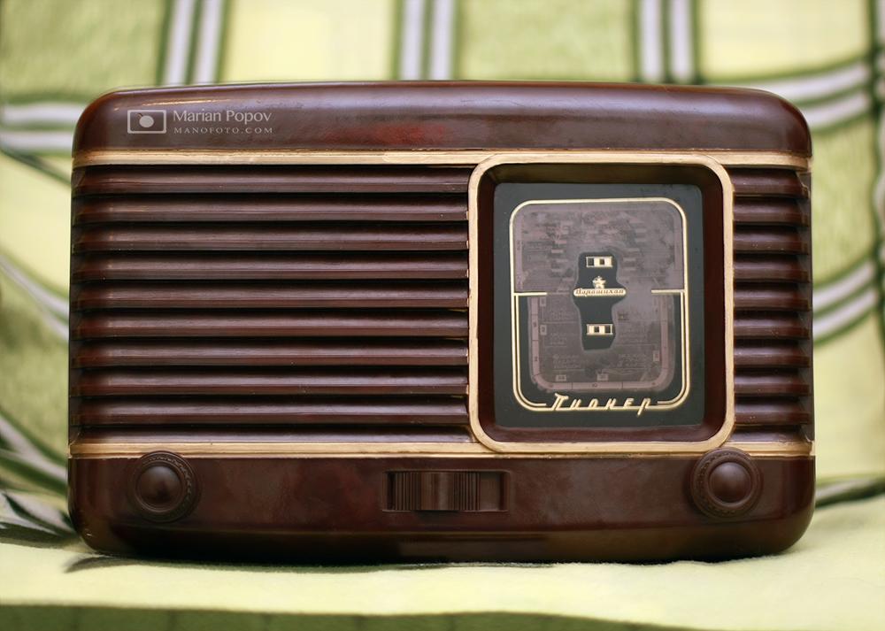 Радио Пионер