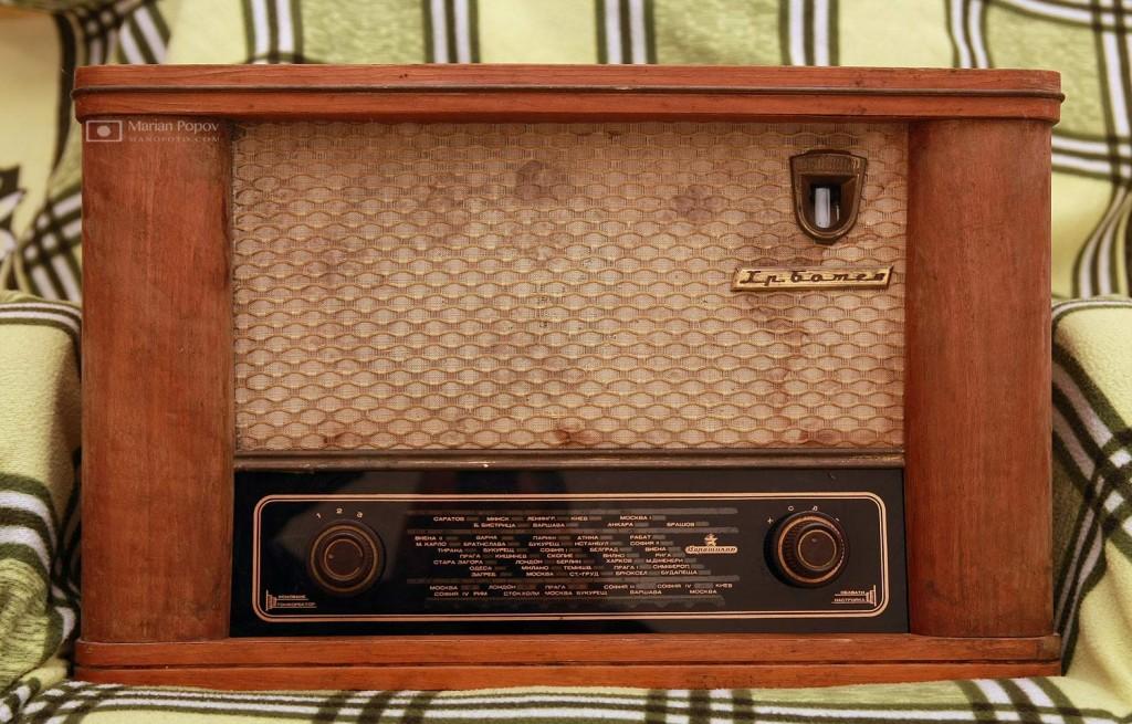 Радио Христо Ботев
