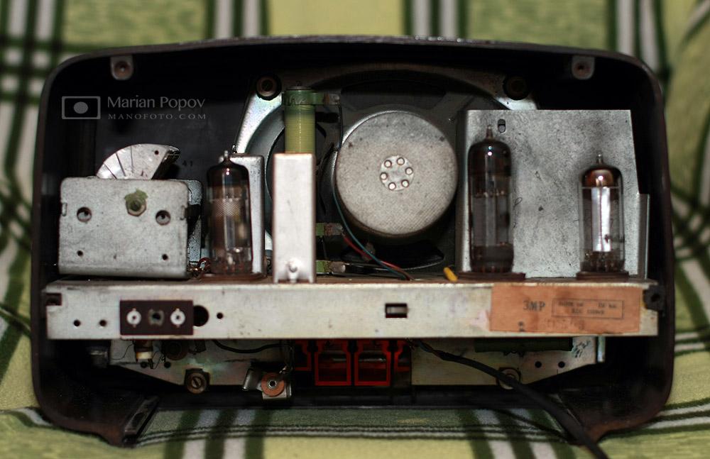 Радио Комсомолец вътре