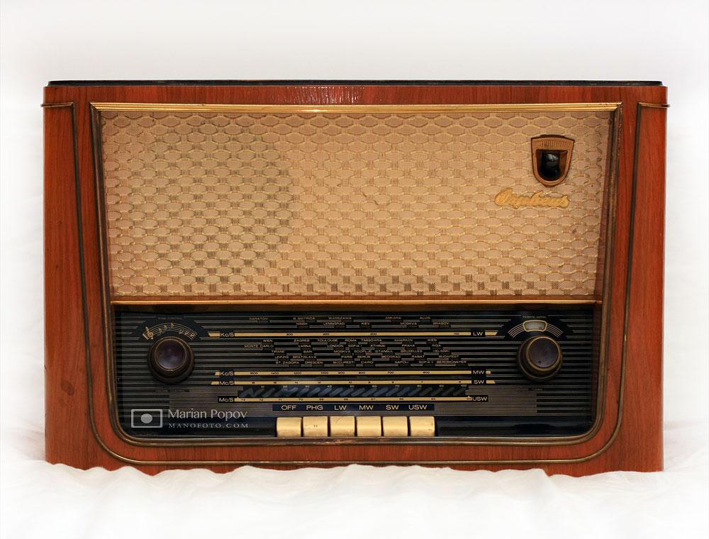 Радио Орфей / Radio Orpheus