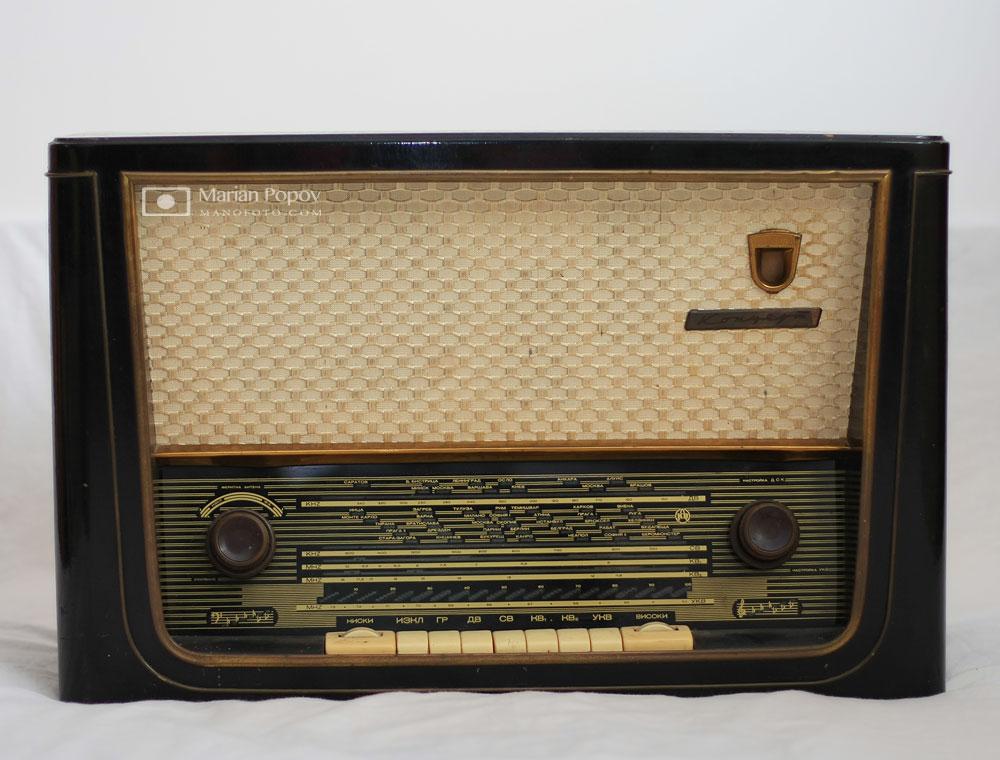 Радио Концерт