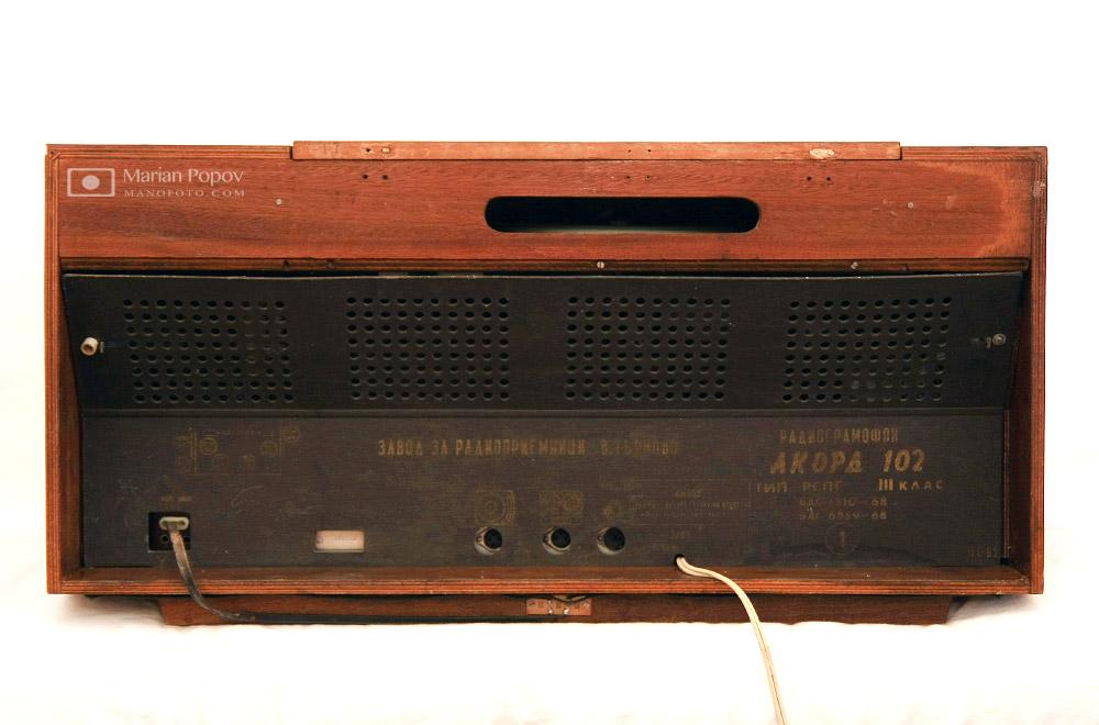 Радио Акорд 102