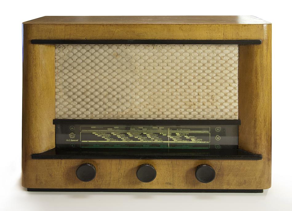 Радио Марек отпред
