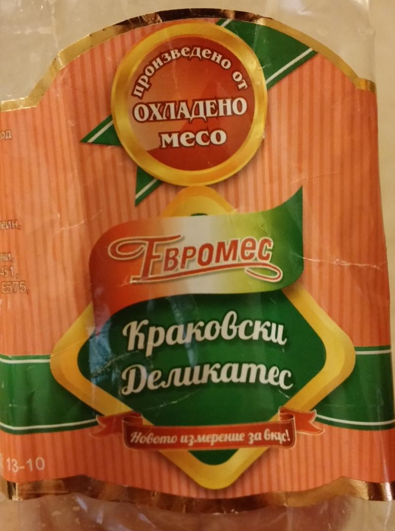 evromes_delikates_01